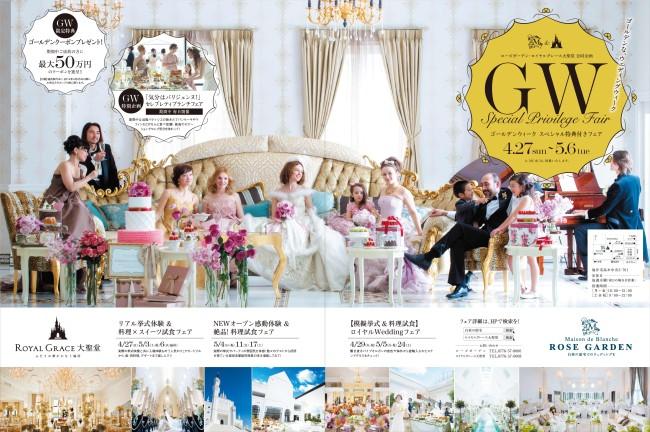 RG_magazine
