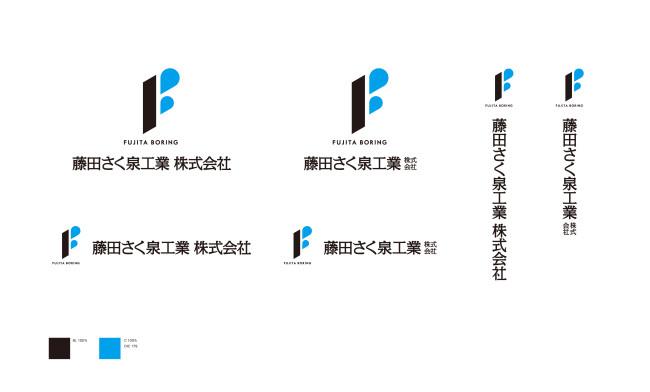 fujitasakusen_logo-(1)-1